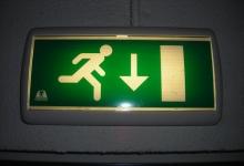 эвакуационный путь